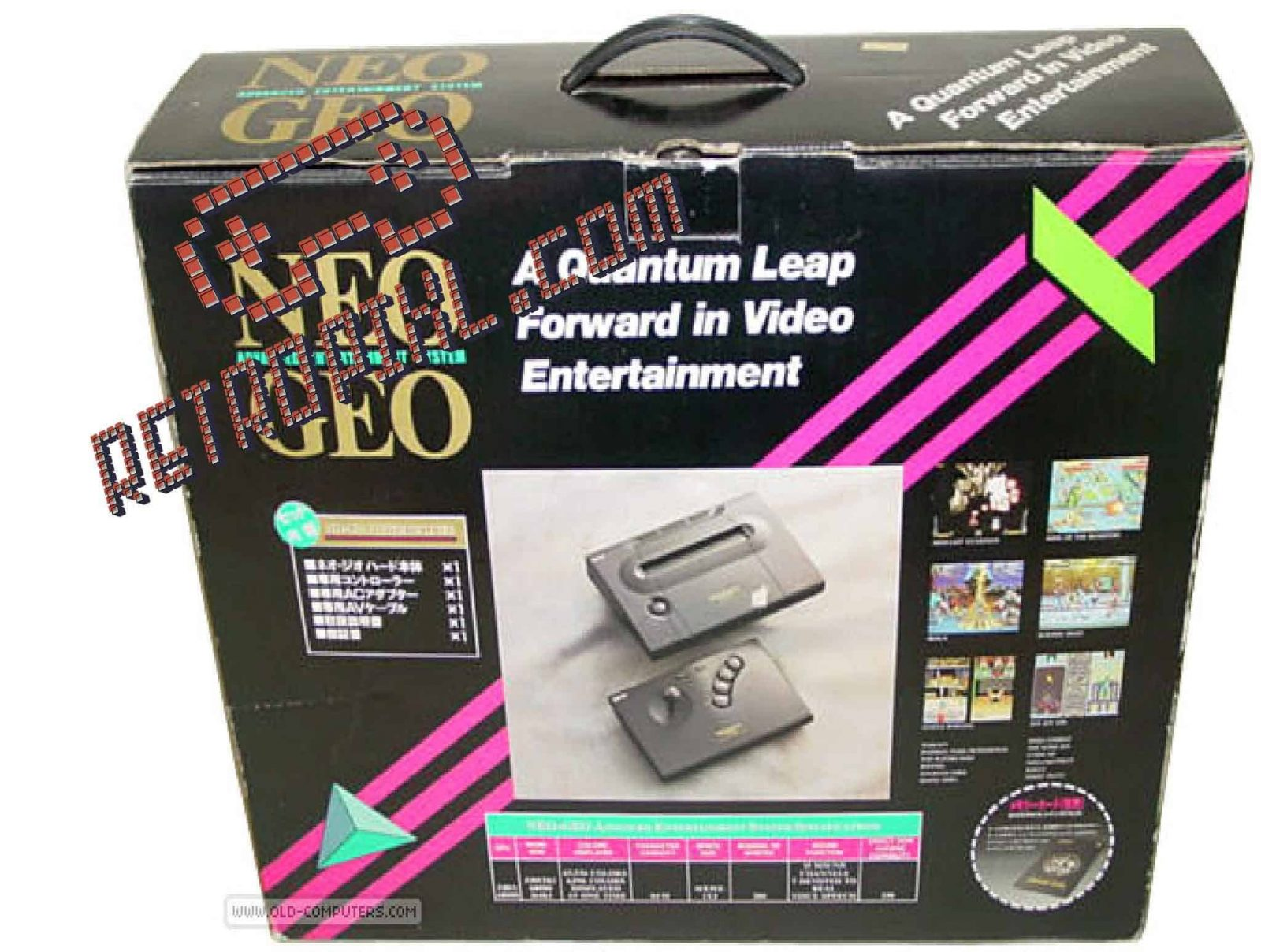 An image showing the packaging for the neo geo